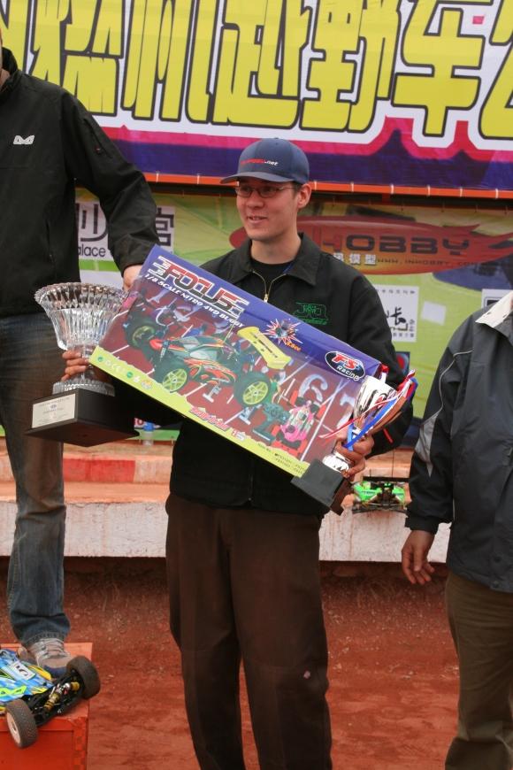 jq-prizes
